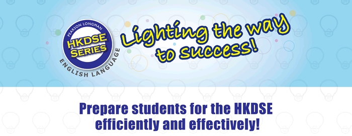 HKDSE Series: Prepare students for the HKDSE efficiently and effectively!