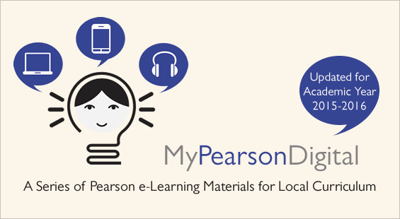 MyPearsonDigital: Support e-Learning in Schools