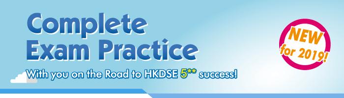 Complete Exam Practice 2019